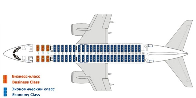 Boeing 737 800 Salon layout3