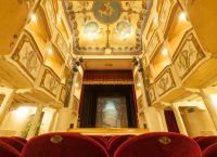 Театр Театро-Конгордия внутри