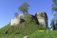 Старая крепость у города