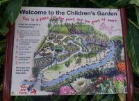 Карта детской площадки