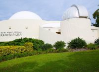 Планетарий -The Sir Thomas Brisbane Planetarium