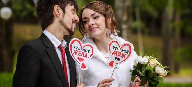 jak uspořádat svatbu levnou a neobvyklou