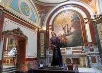 Музей в кафедральном соборе Буэнос-Айреса