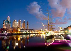 Морской порт Буэнос-Айреса
