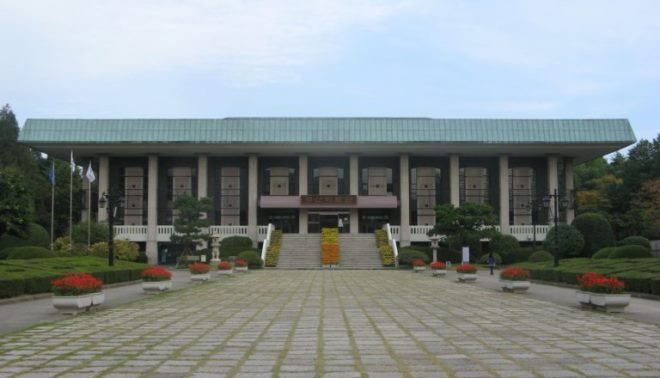 Городской музей