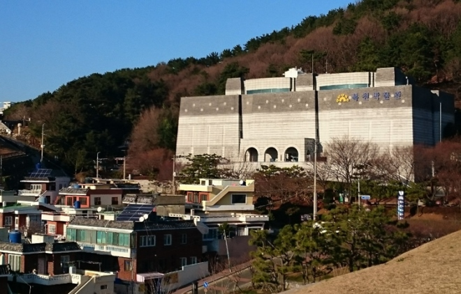 Музей Bokcheon