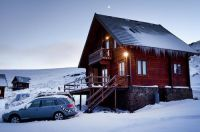Горнолыжный курорт - afriski-ski mountain resort