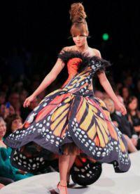 Облечи пеперудата