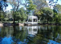 Парк Сармьенто