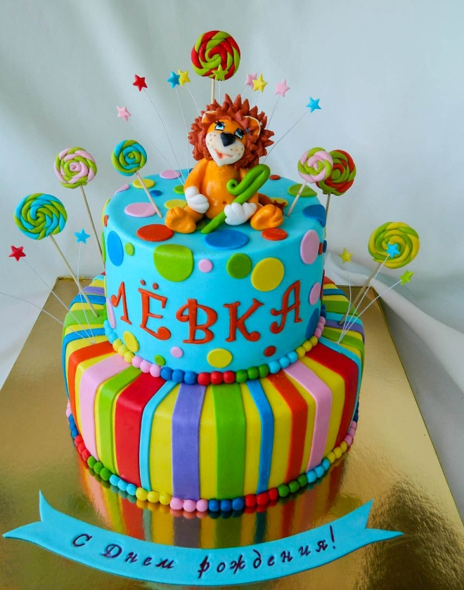 kolač za dječaka 9