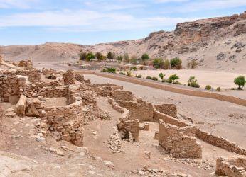 Крепость Pukará de Lasana