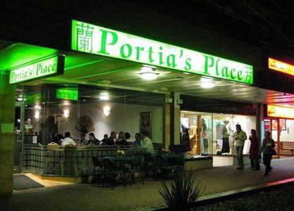 Ресторан Portia's Place
