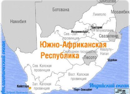 Кейптаун на карте