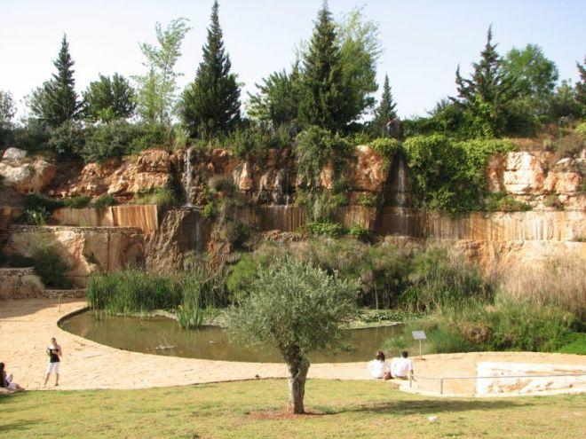 Парк Агалиль