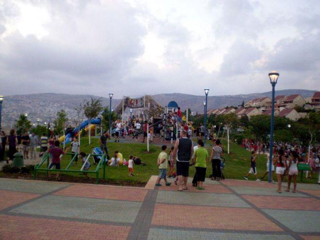 Парк Мишпаха