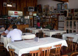 Ресторан La Posada de la Luna