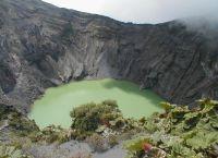 Вулкан Ирасу