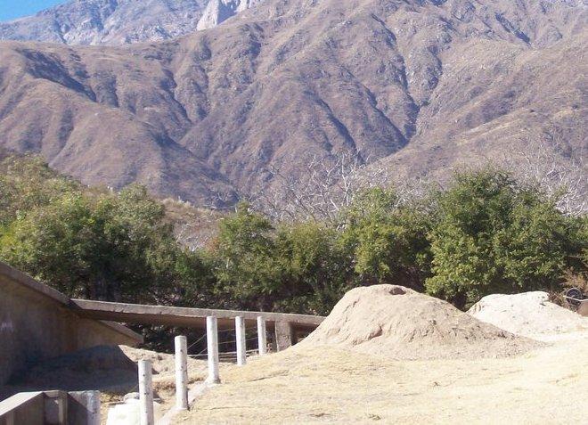 Заповедная зона Cerro El Manchao