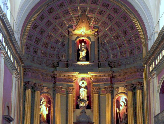Алтарь в Кафедральном соборе