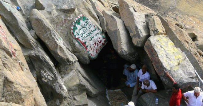 Пещера Хира