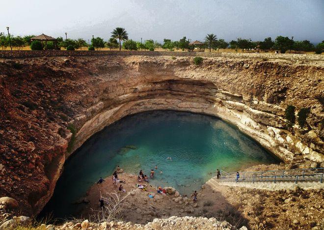 Воронка Бимма, Оман
