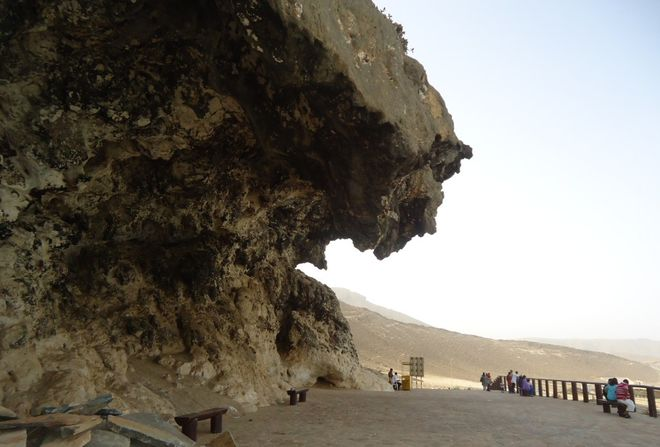 Пещера Марнефа, Оман