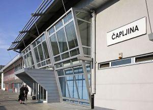 Чаплина - железнодорожный вокзал