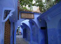 Ресторан Tissemlal o Casa Hassan