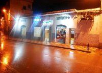 Ресторан Al Moukhtar