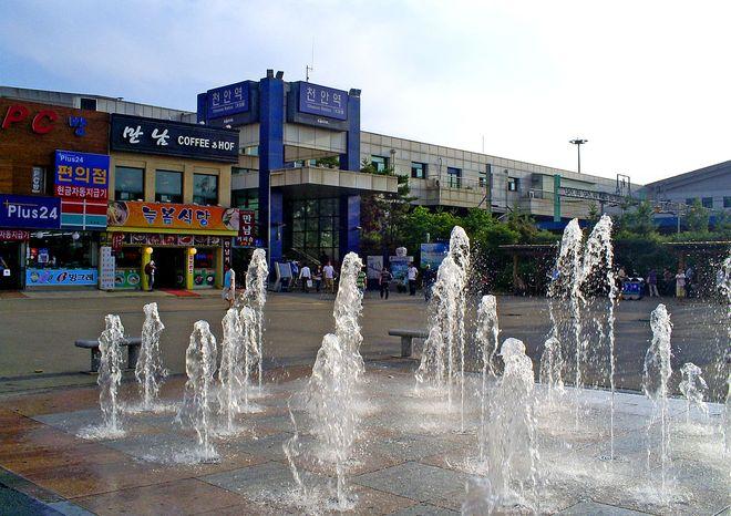 Железнодорожная станция Cheonan Station