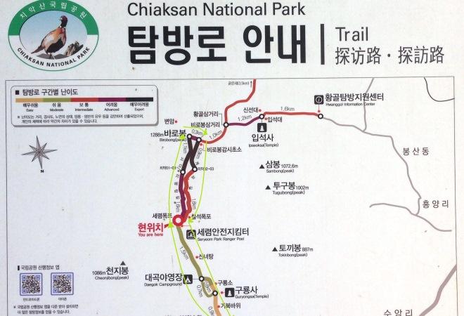 Карта маршрутов по Чхиаксану