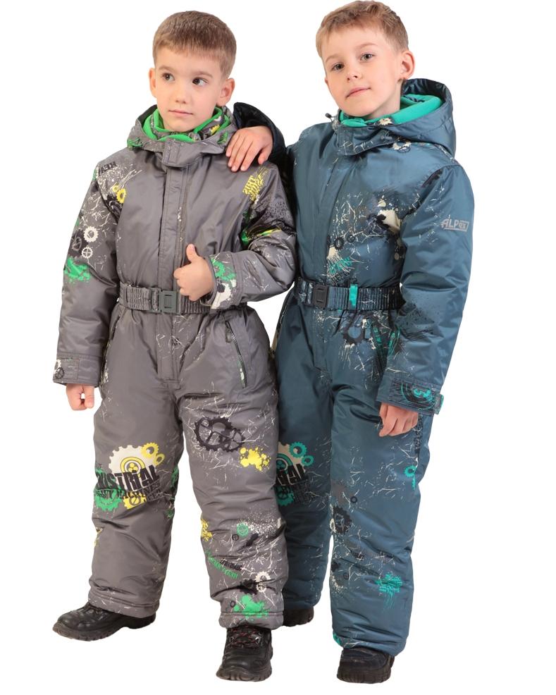 dječja sezonska odijela 14