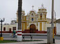 Церковь Девы дель Кармен