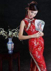 Chińskie stroje narodowe 1