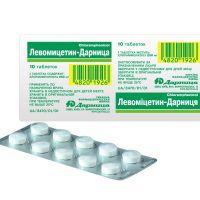хлорамфеникол хлорамфеникол