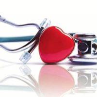 akord u srčanim simptomima