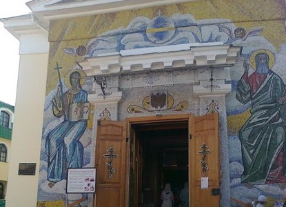 Crkva sv. Luke u Simferopolu 3