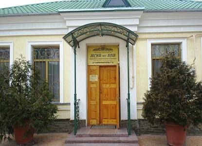 Crkva sv. Luke u Simferopolu 8