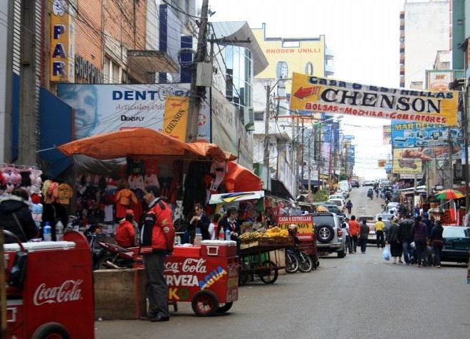 Улицы Сьюдад-дель-Эсте