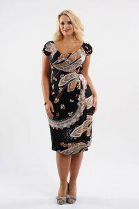 Klasične haljine za puni 7