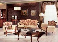 klasický obývací pokoj 5
