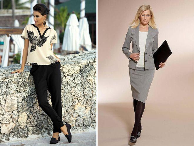 модная классическая одежда