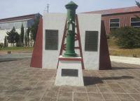 Музей нефти