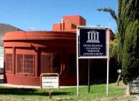 Специализированный исторический музей