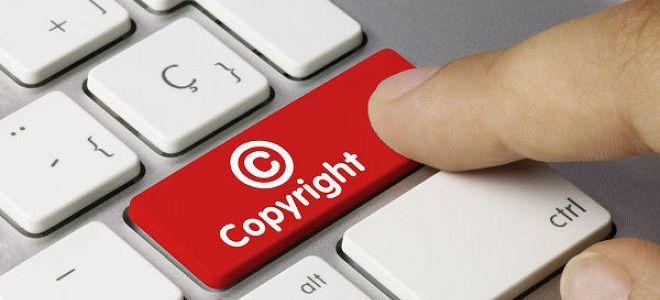 kršenje autorskih prava