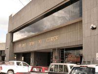 Музей центрального банка