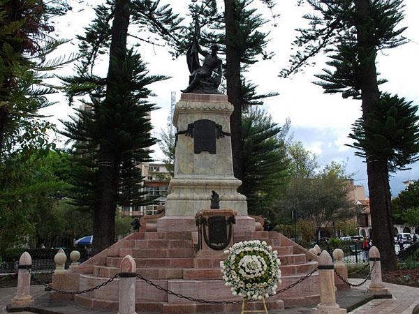 Парк имени Абдона Кальдерона