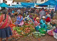 Рынок Писак