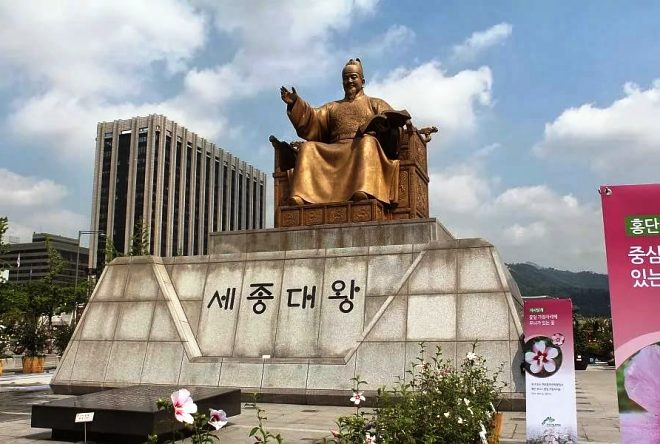 Datiranje ulsan korea