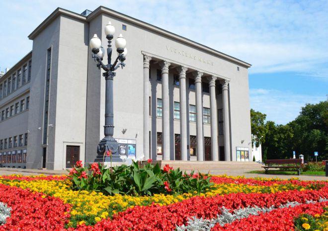 Латышский дом
